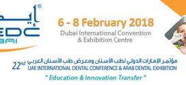 مؤتمر الامارات الدولي لطب الاسنان ومعرض الاسنان العربي 22