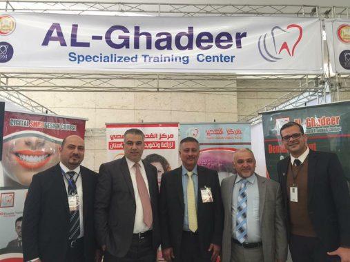 Al- Ghadeer Dental Care