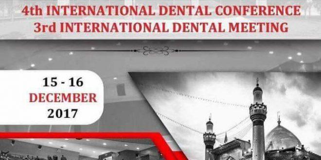 مؤتمر النجف الدولي الرابع و الملتقى الثالث لاطباء الاسنان
